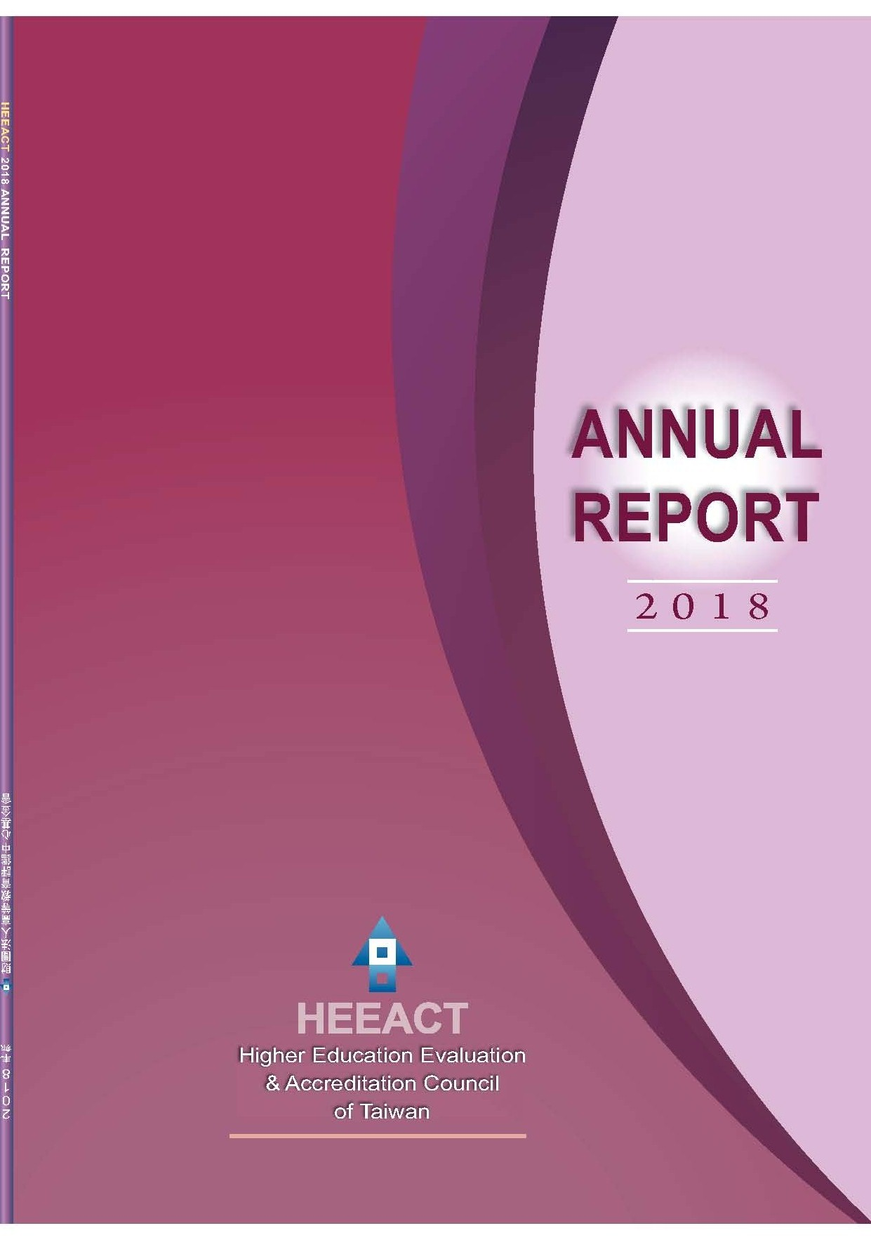 2018 Annual Report-cover