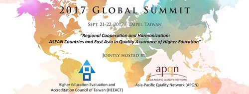 2017 Global Summit 敬邀參與